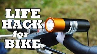 Bike Flashlight Holder - LifeHack