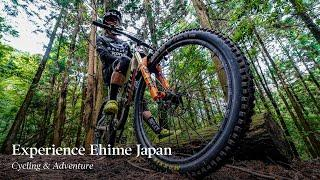 Cycling Adventure - Experience Ehime Japan 2020